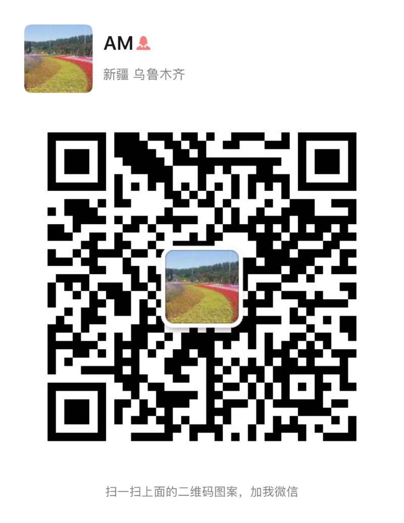 .\..\..\..\..\..\..\AppData\Local\Temp\WeChat Files\c3db0068d28d0c67c1954760f1888e02_.jpg