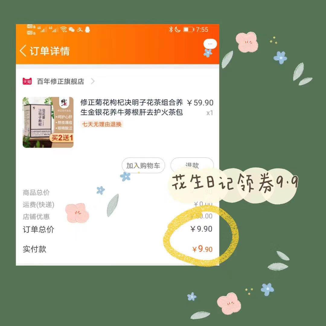 .\..\..\..\..\..\..\AppData\Local\Temp\WeChat Files\e78f3d6b4b4fa120d944fe0d4af1aa20_.jpg