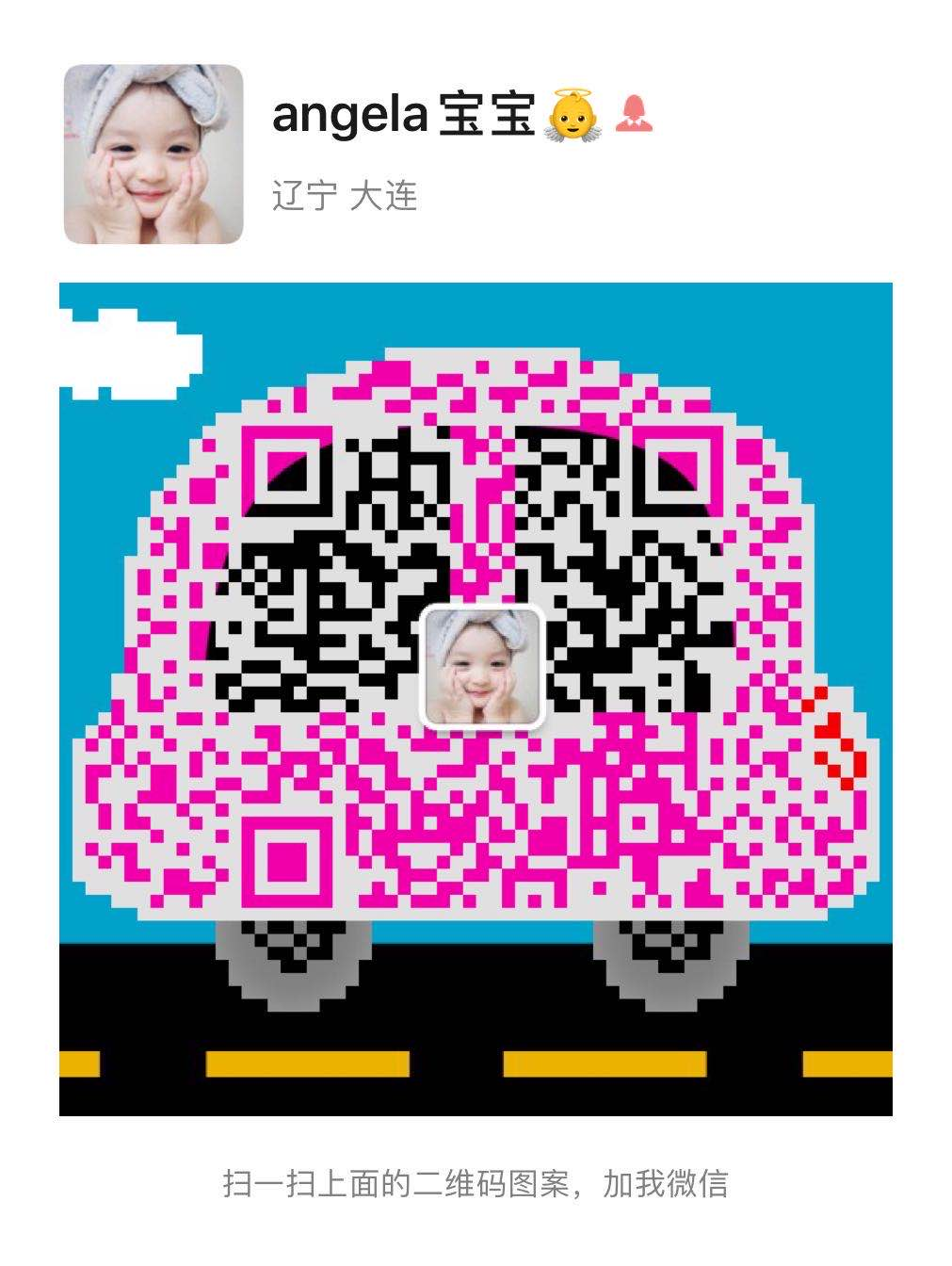 .\..\..\..\..\..\..\AppData\Local\Temp\WeChat Files\861b30faa7c75119f32f305067fc2362_.jpg