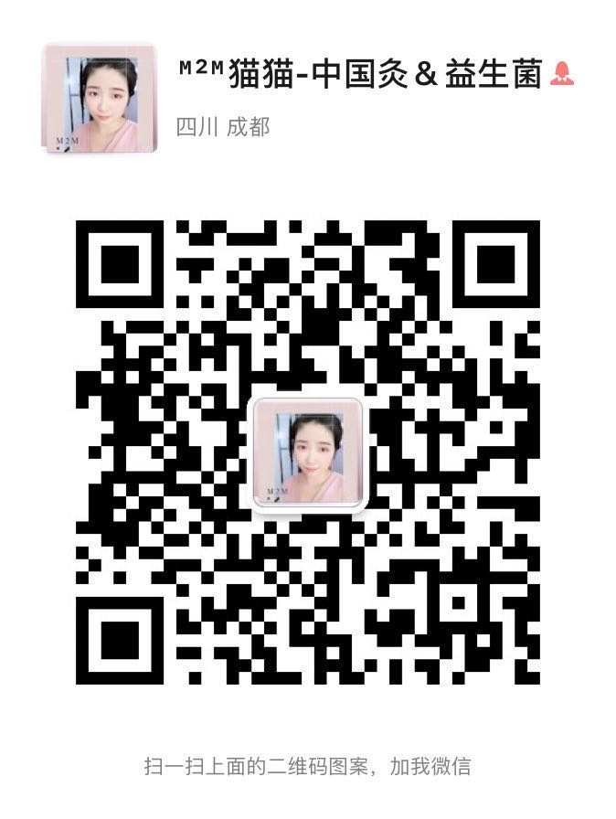 .\..\..\..\..\..\..\AppData\Local\Temp\WeChat Files\d268eb571ad60b82c90f416b36156e99_.jpg