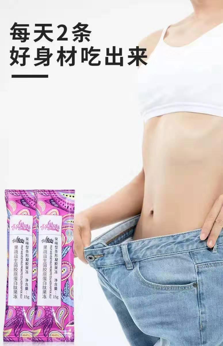 (南京同仁堂)三剑客一定嗖可以改善肠道活性吗?