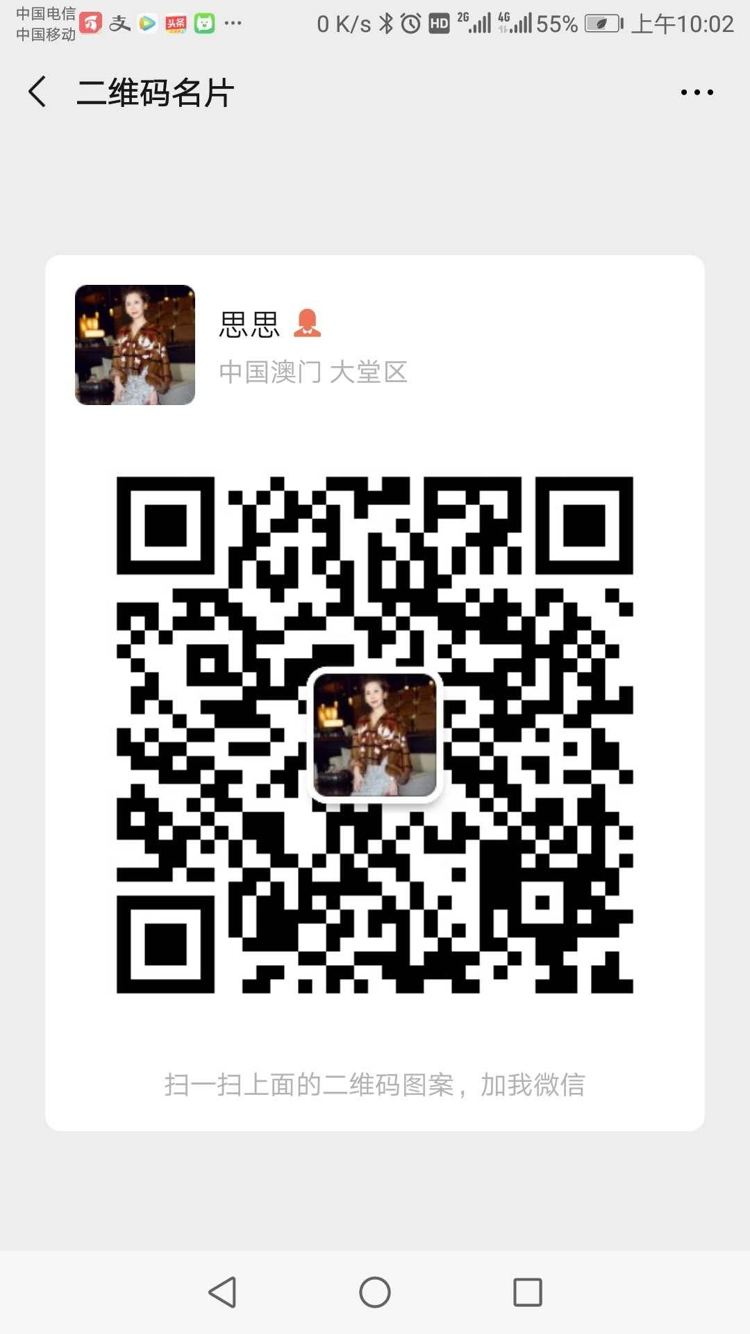 .\..\..\..\..\..\..\AppData\Local\Temp\WeChat Files\c4401b79380f6a691ecaad878e48f9f6_.jpg