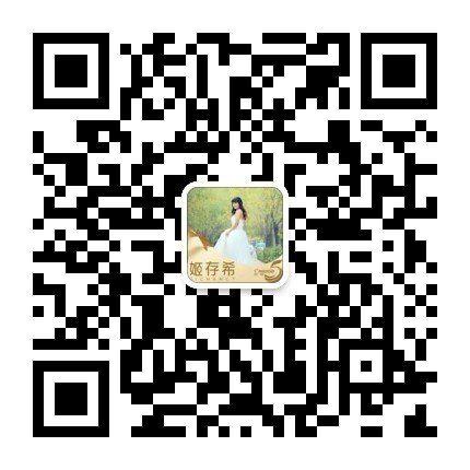 QQ图片20200402191917