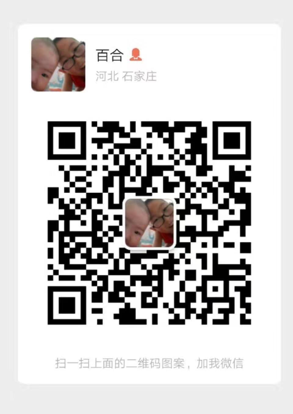 巴巴象医护级臻芯系列纸尿裤招<a href=http://2s6.cn/wschuangye/ target=_blank class=infotextkey>微商</a>代理?从哪里发货?
