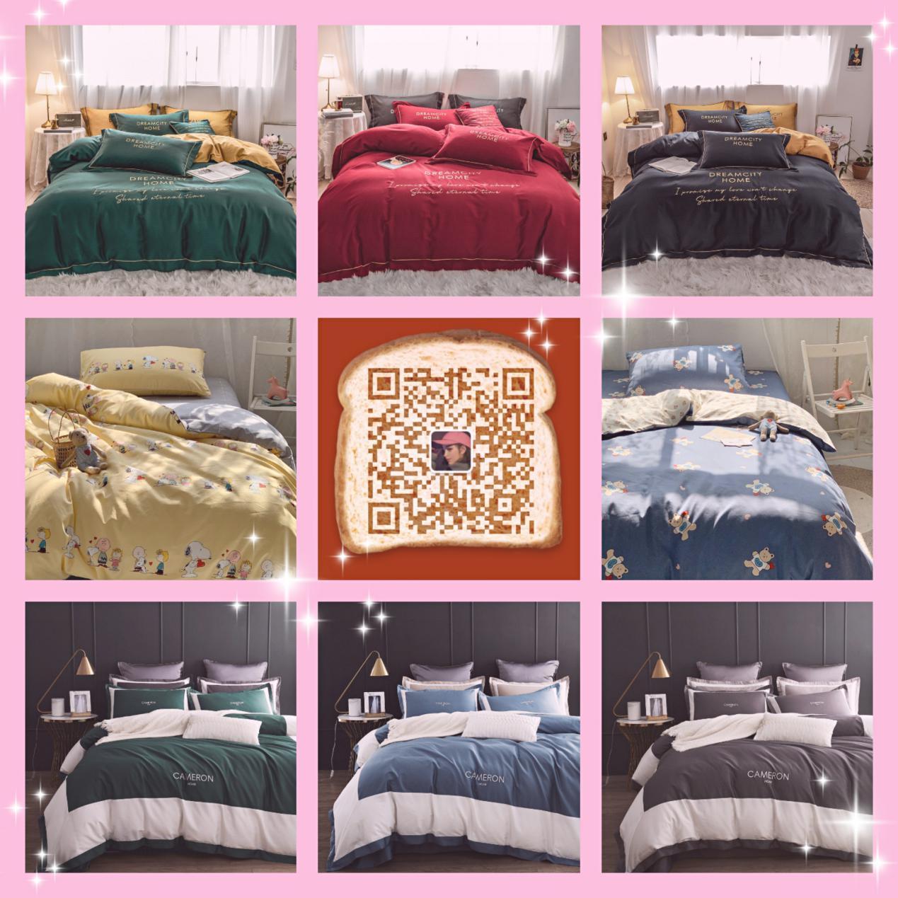 床单四件套都包括什么?大概需要多少钱?