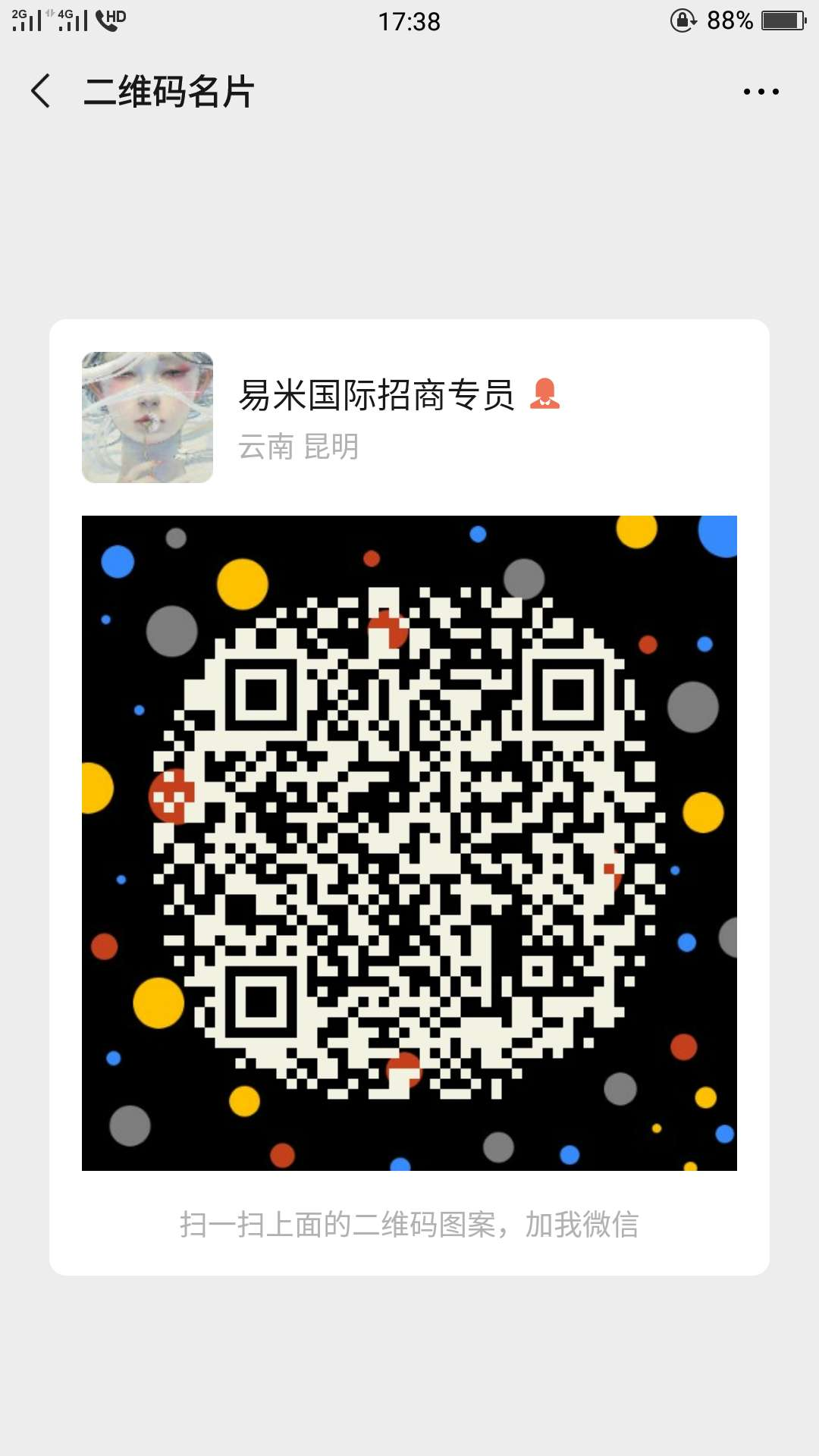 .\..\..\..\..\..\..\AppData\Local\Temp\WeChat Files\fb562ba662d3b20f0b090c88f265f45b_.jpg