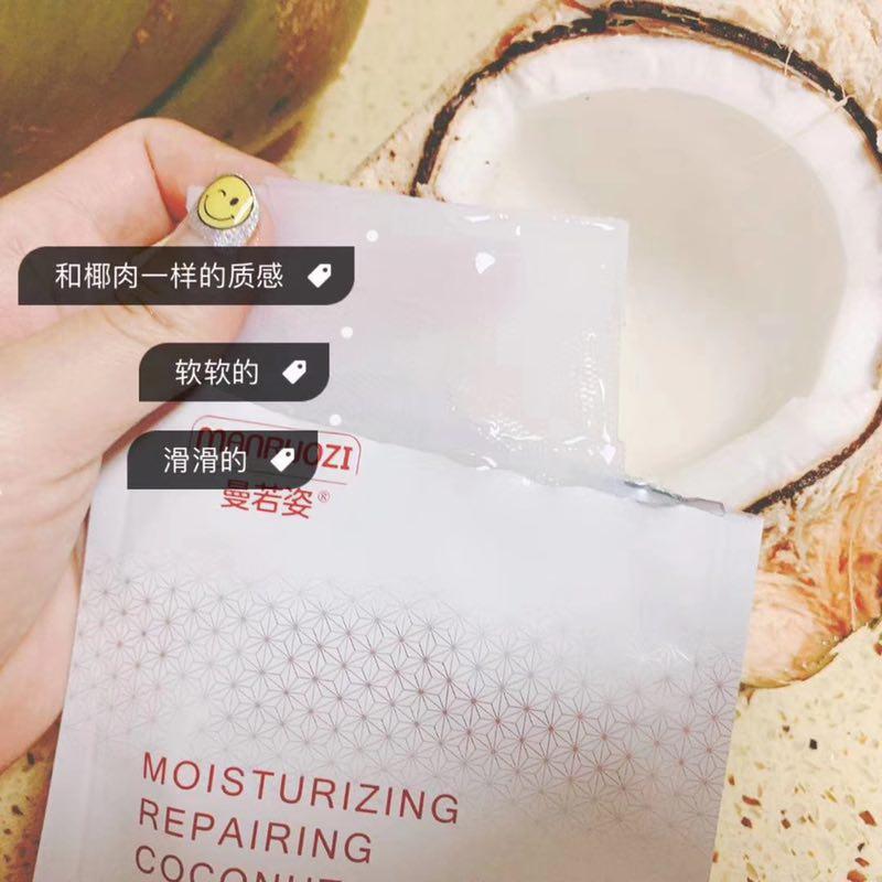 曼若姿水光仪缓解粉刺、痘痕加盟优势是什么?