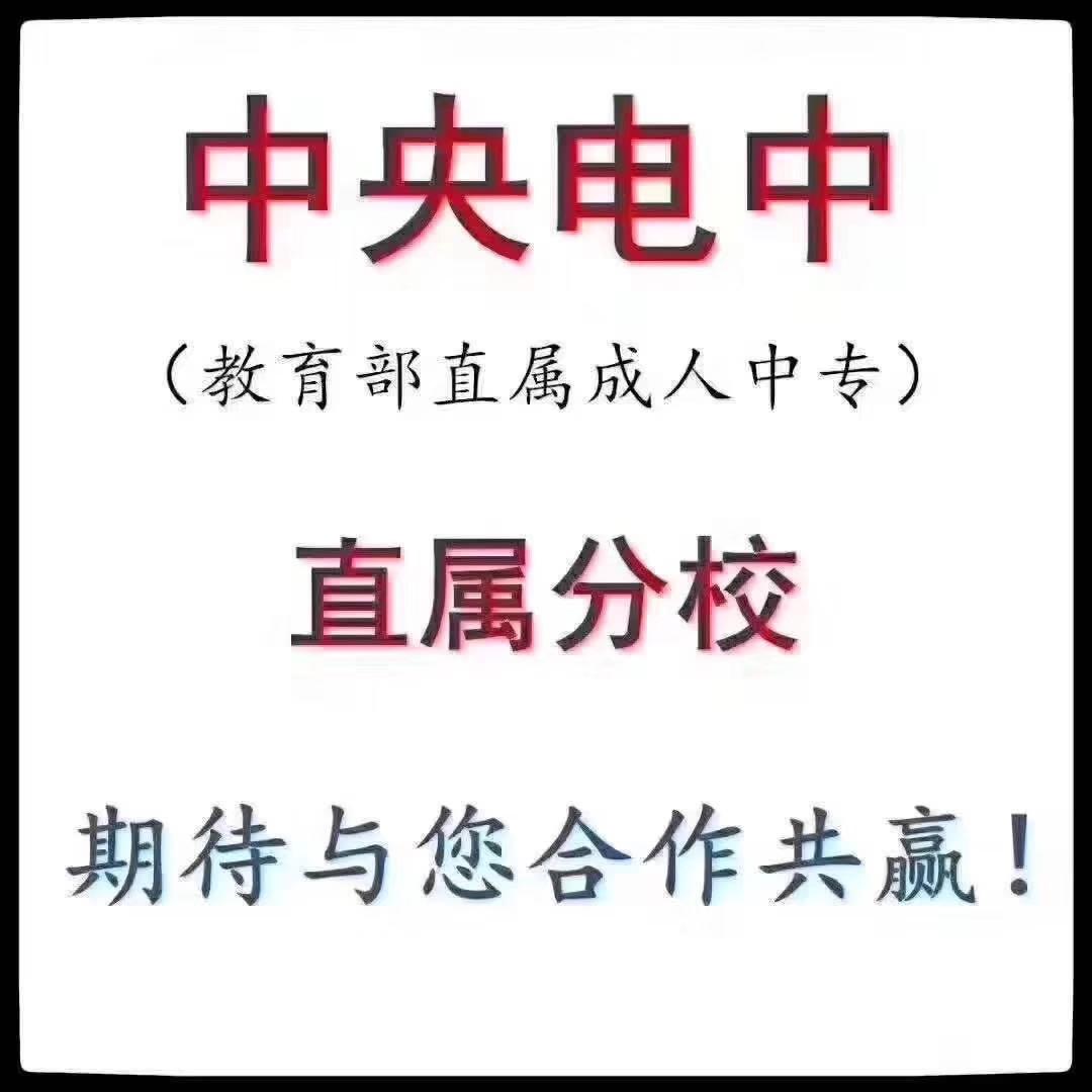 杭州行知高本教育证书培训不限时间,不限地点?