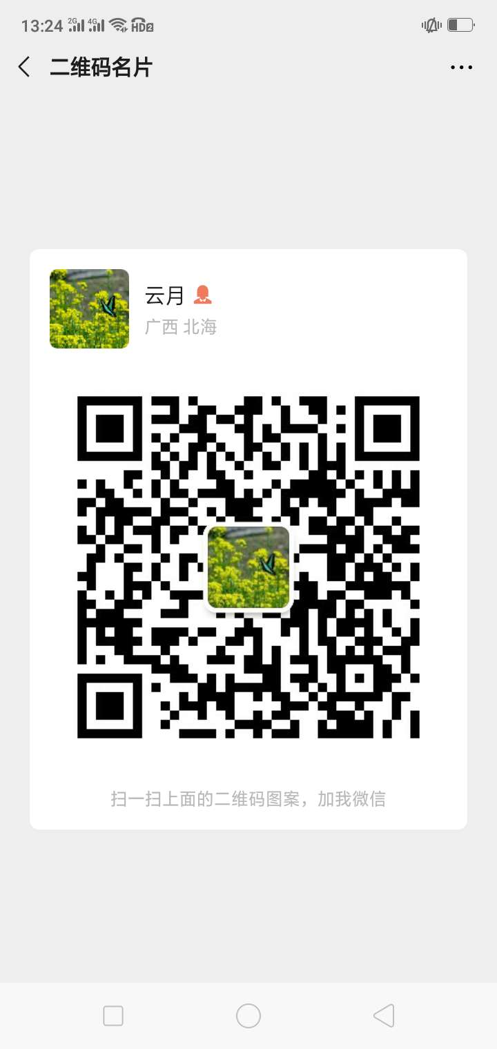 .\..\..\..\..\..\..\AppData\Local\Temp\WeChat Files\4cfd5f0f3cbe868a71e0421fdf6550c1_.jpg