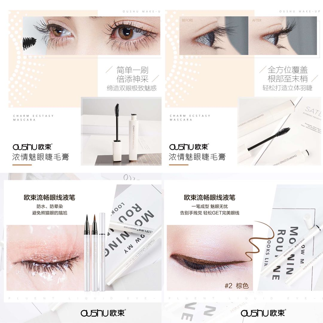 欧束彩妆护肤系列是从哪里发货的?