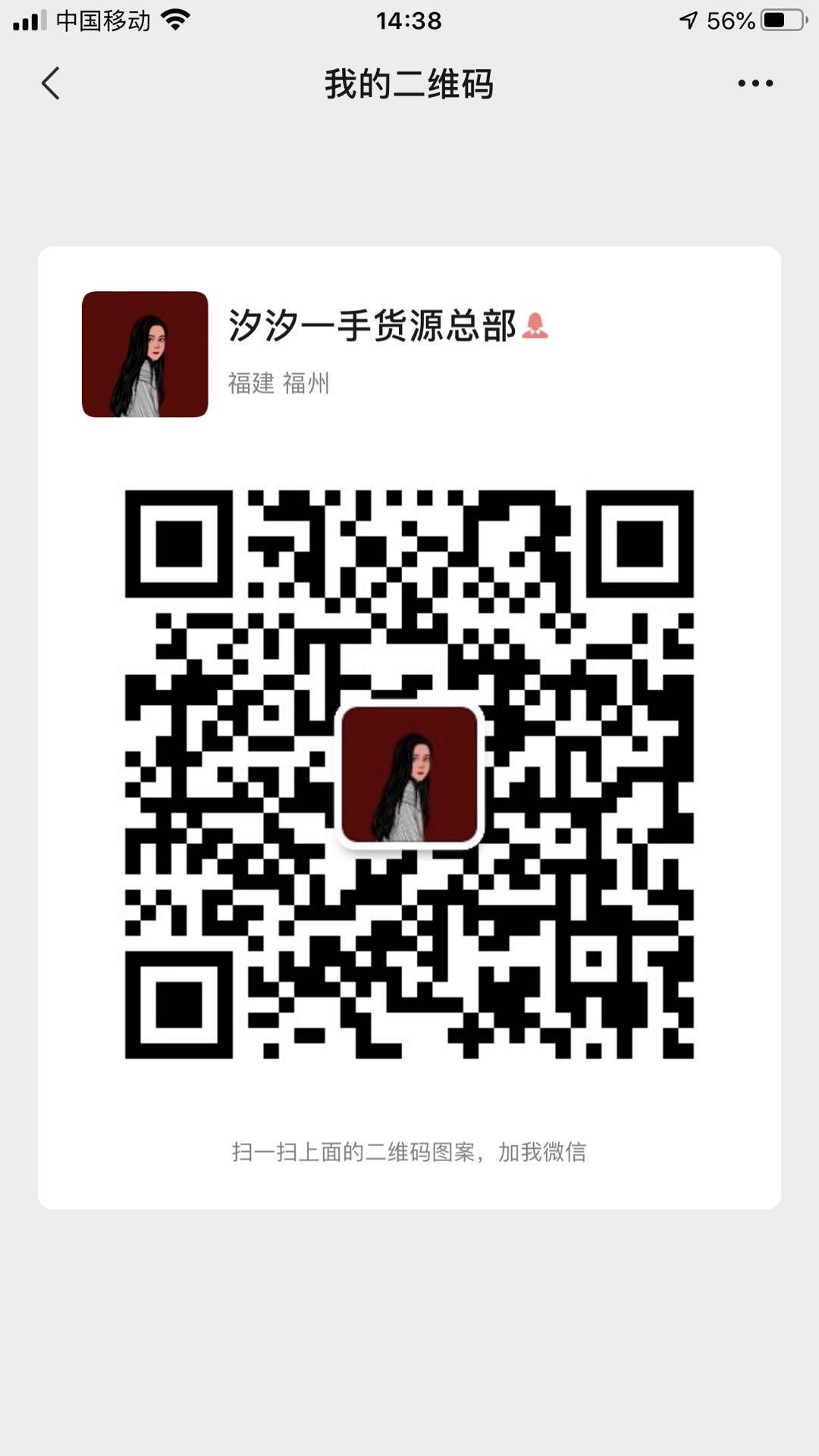 .\..\..\..\..\..\..\AppData\Local\Temp\WeChat Files\93510bc751af2b169efb8e5a511ffa03_.jpg