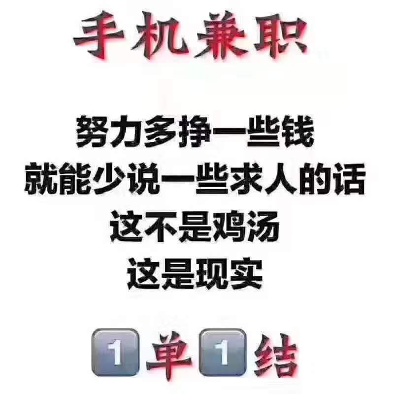 .\..\..\..\..\..\..\AppData\Local\Temp\WeChat Files\f68680efce8a2a93170bd37e5c32b019_.jpg