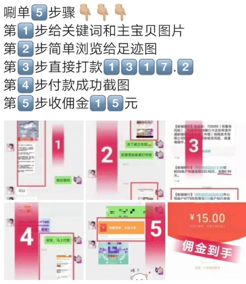 .\..\..\..\..\..\..\AppData\Local\Temp\WeChat Files\c118231b37e723848bf068976396e61a_.jpg