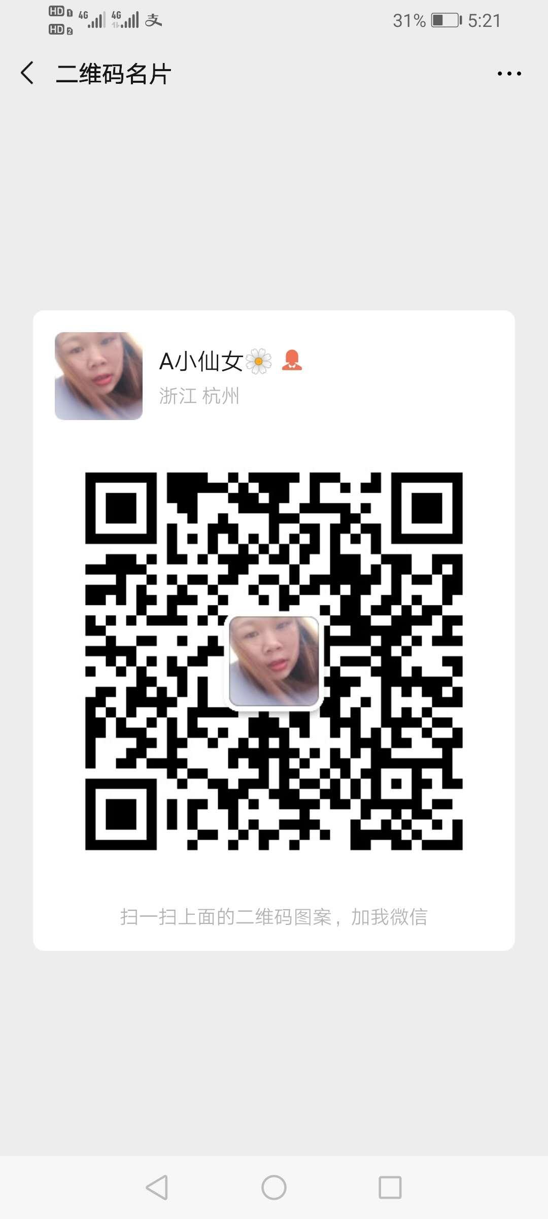 .\..\..\..\..\..\..\AppData\Local\Temp\WeChat Files\1cdc14474aec3f757271528f7901e7ae_.jpg