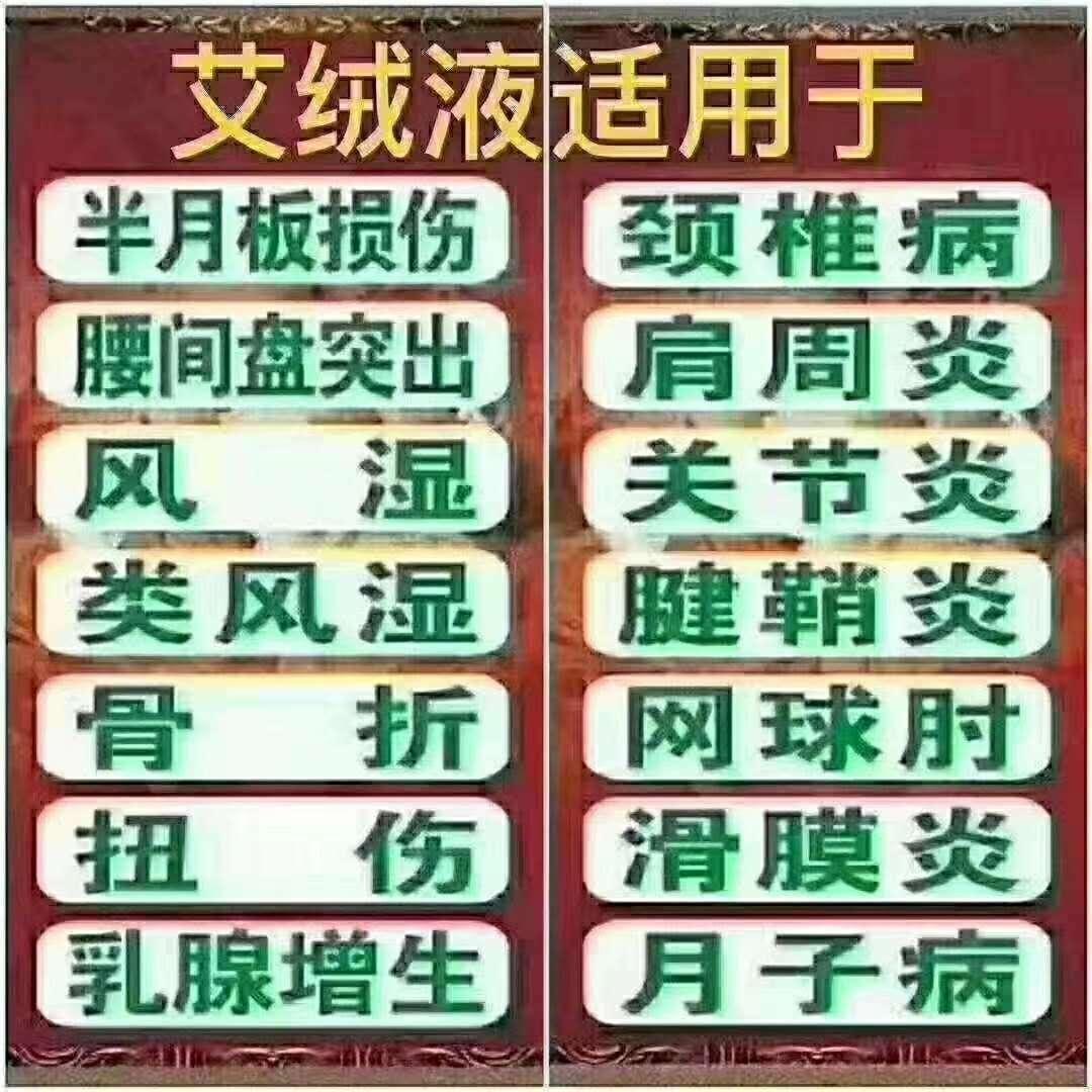 .\..\..\..\..\..\..\AppData\Local\Temp\WeChat Files\bafa199796a1f69e0ec712ee6ed85ff9_.jpg