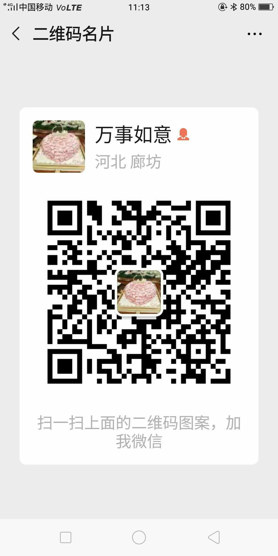 .\..\..\..\..\..\..\AppData\Local\Temp\WeChat Files\fe2d463b91efcbb6a006796cd7bd46af_.jpg