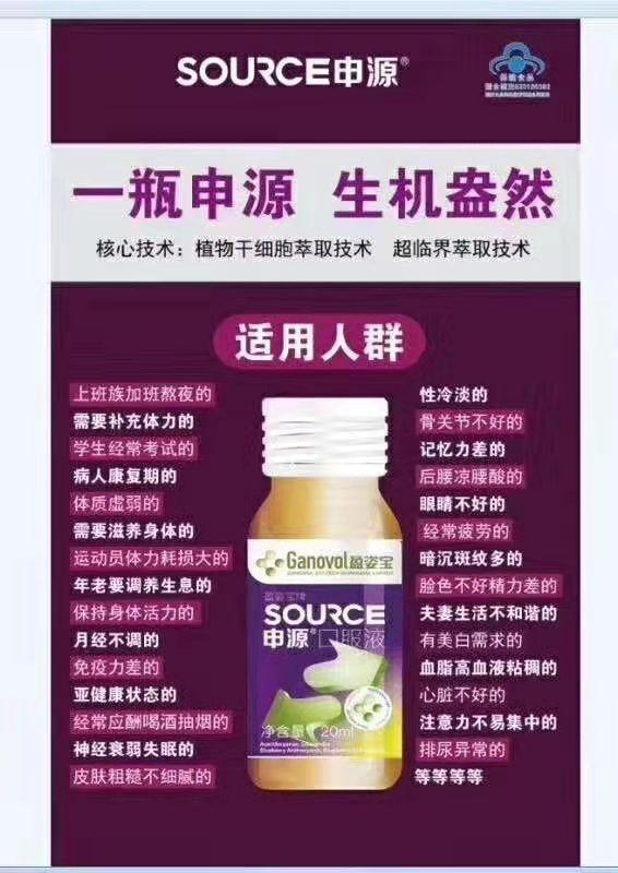 """""""酥咔三剑客""""温阳补气可以增强免疫力吗?"""