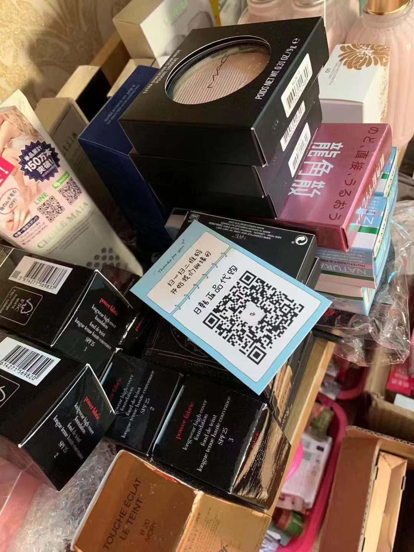 靠谱日韩购物正品保证?咨询电话是多少?