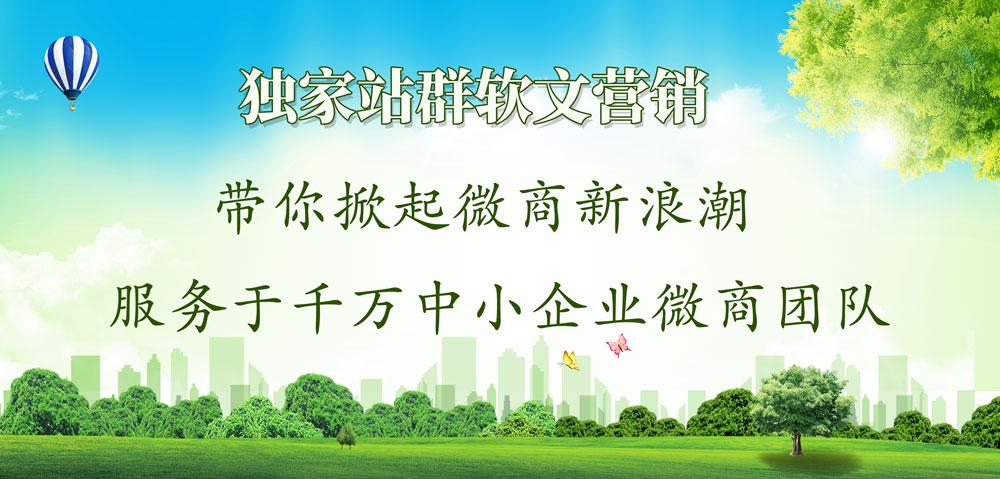 官方最新发布:百度推广正式上线,全面助力微商品牌!