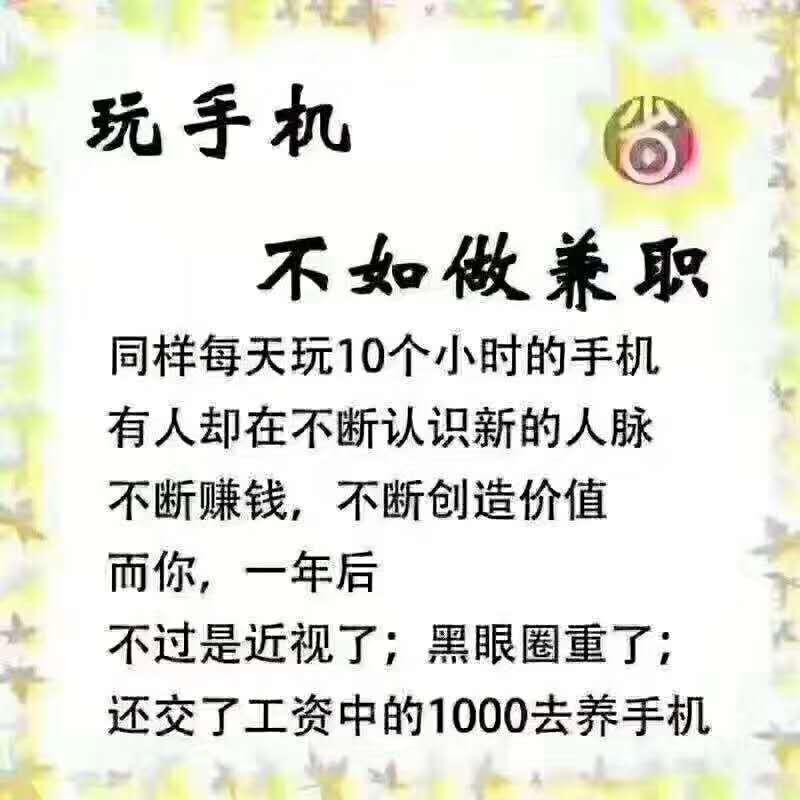 K8电商平台招微商代理?月收入4000左右?