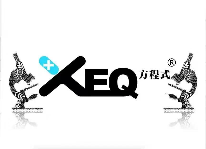 XEQ酵母玻尿酸焕生肌底?从哪里发货?