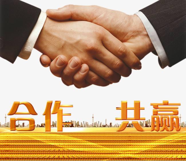 淮翔58同城与瓜子二手车鼎力打造淮翔众筹品牌