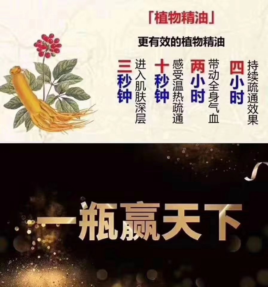 幸福狐狸精植物精油中国运动员的专属产品小孩子可以用吗?