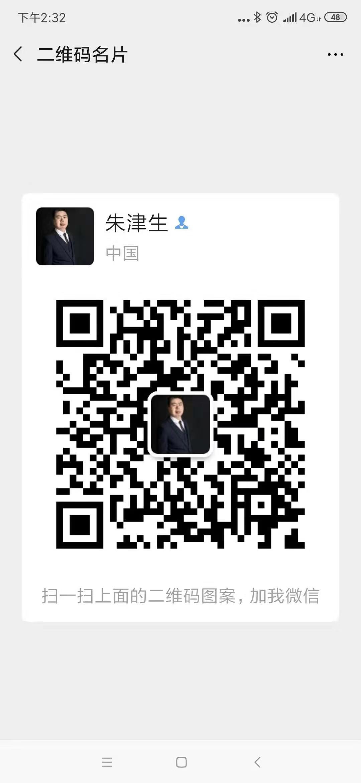 中国新零售黑马哥教育系统等乖乖兽是什么?