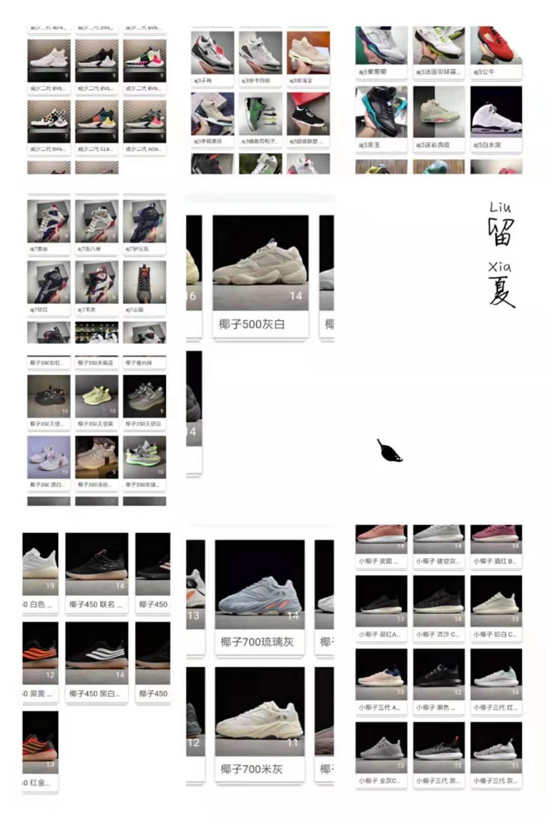 .\..\..\AppData\Local\Temp\WeChat Files\9cf1e4c9f2c6bdb20daef1520cb6f342_.jpg