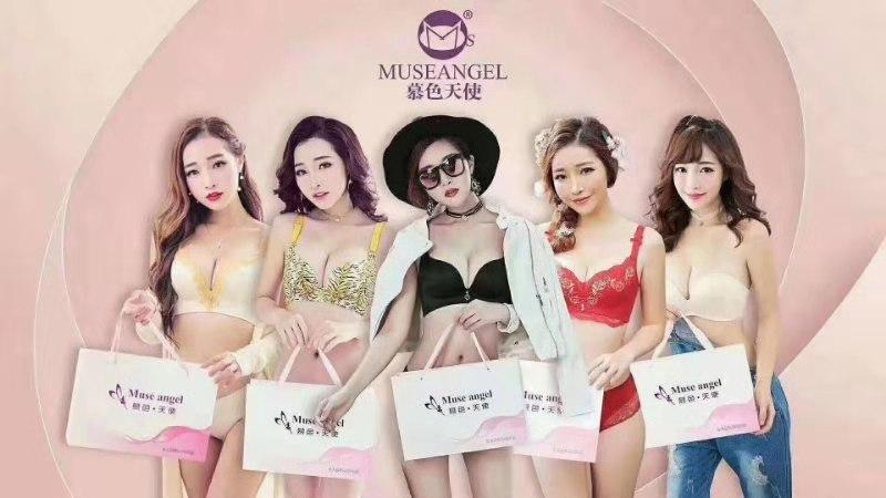 慕色天使卫生巾等爆品是环球国际小姐指定内衣品牌吗?