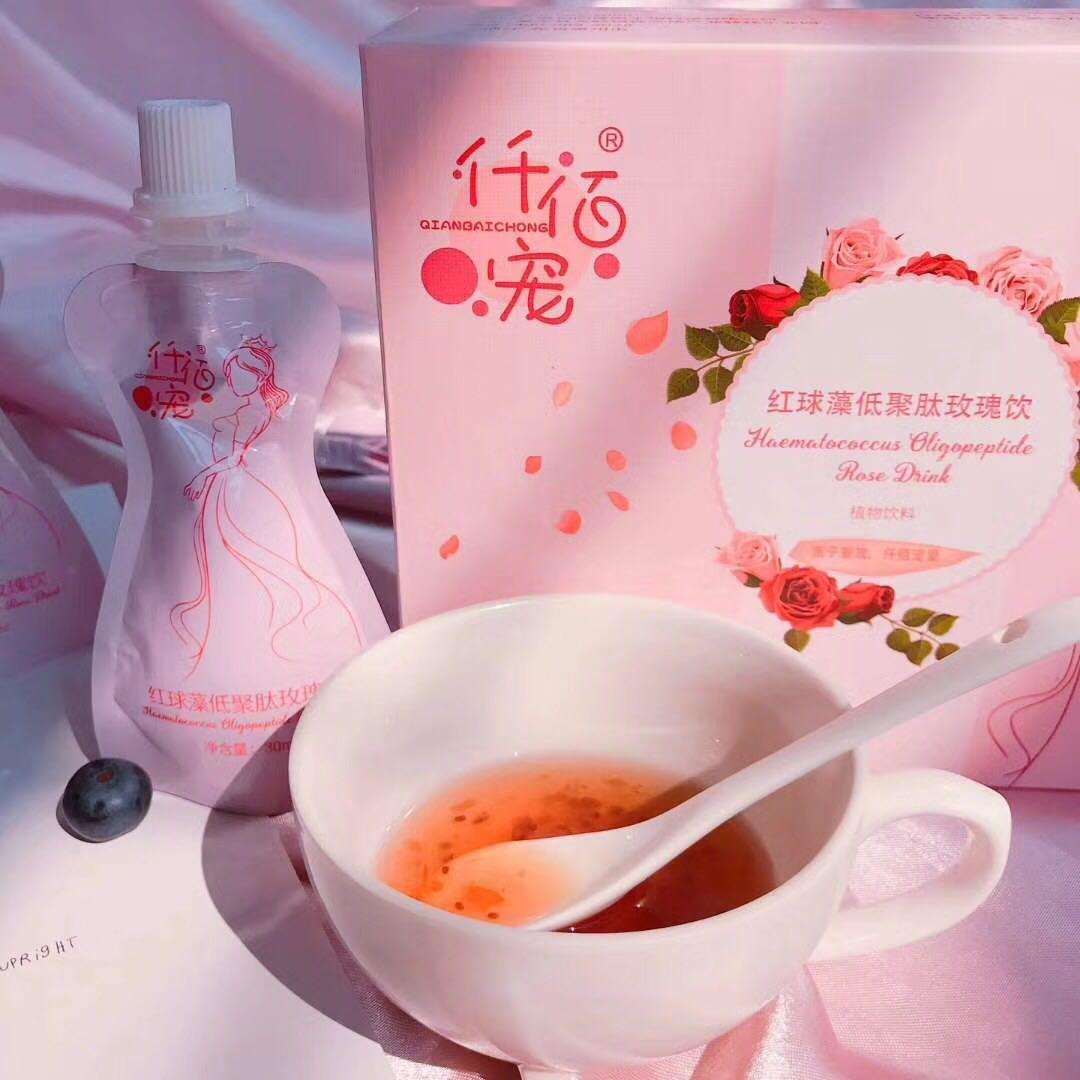 仟佰宠玫瑰饮作用效果及成分是什么?润肠通便?