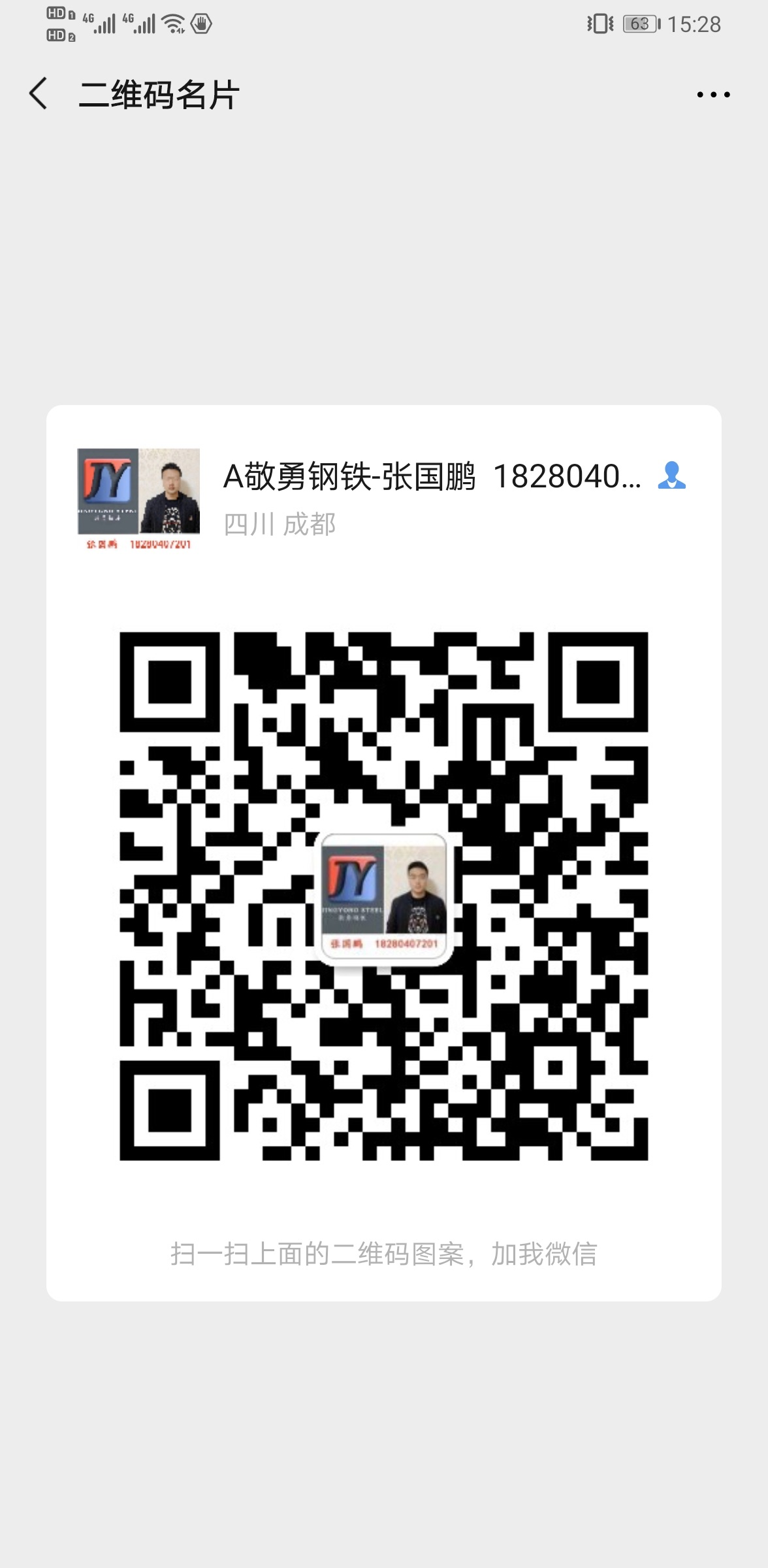 .\..\..\..\..\..\..\AppData\Local\Temp\WeChat Files\1e1cb11e7a53048b77111deef0a31f2d_.jpg