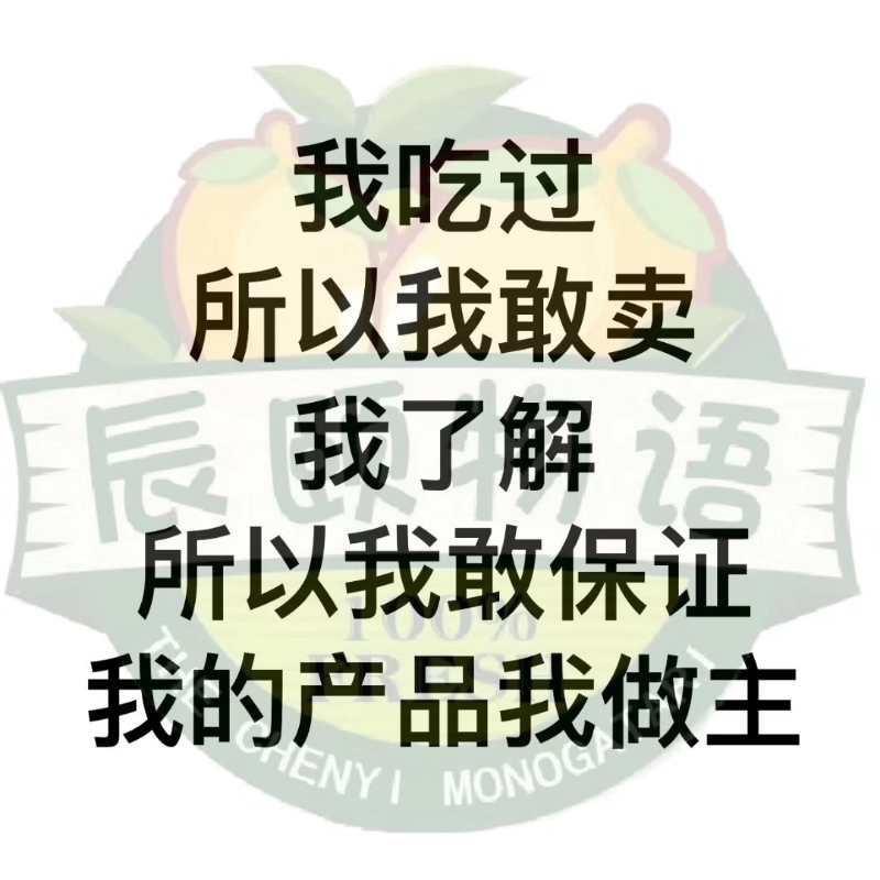 .\..\..\..\..\..\..\AppData\Local\Temp\WeChat Files\2ab1d846e3d66c9c487757fe10621d5f_.jpg