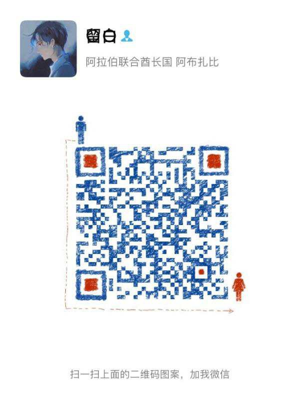 .\..\..\..\..\..\..\AppData\Local\Temp\WeChat Files\be3a36dff9cdfdde3cc75edc3b7ed9b2_.jpg
