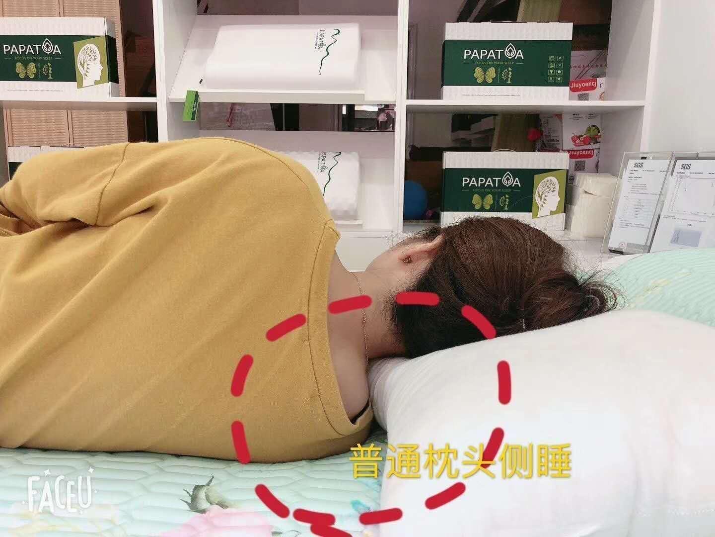 PAPATYA乳胶枕促进头部血液循环睡眠不足,失眠多梦。
