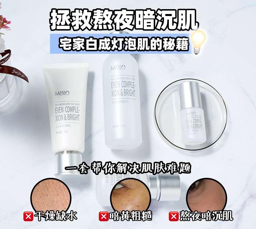 瓷妆匀净亮肤套装艺术礼盒有粉底液眉粉吗质量怎么样能保证吗