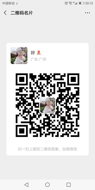 .\..\..\..\..\..\..\AppData\Local\Temp\WeChat Files\1f858fe06063b6577dec8459b69d427d_.jpg