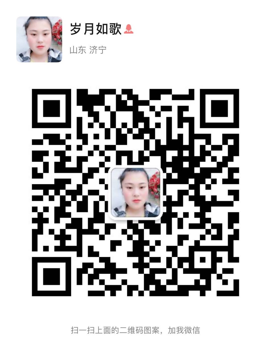 .\..\..\..\..\..\..\AppData\Local\Temp\WeChat Files\2e2b185a06eacd6b9dba7a8323d9eb26_.jpg