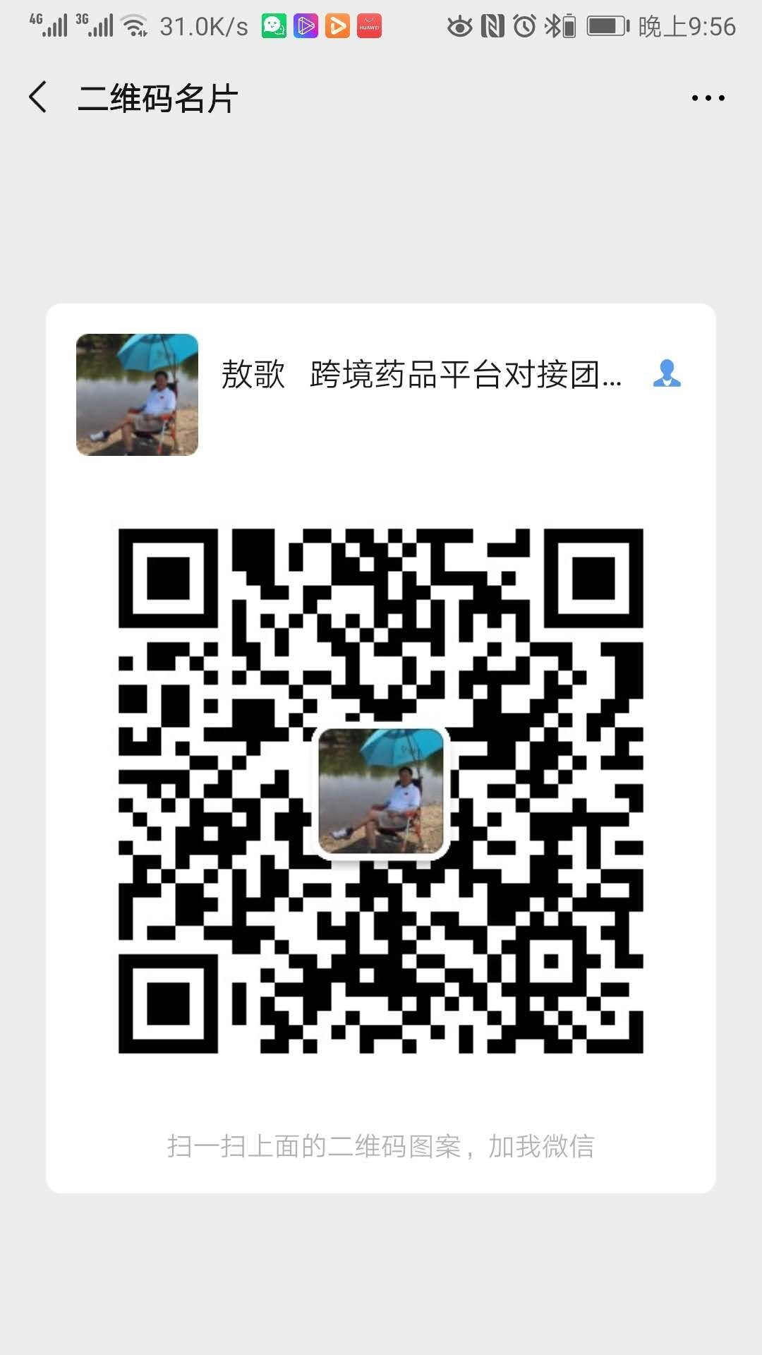 .\..\..\..\..\..\..\AppData\Local\Temp\WeChat Files\c6d4c717eb642a90d51b648e24a683ff_.jpg