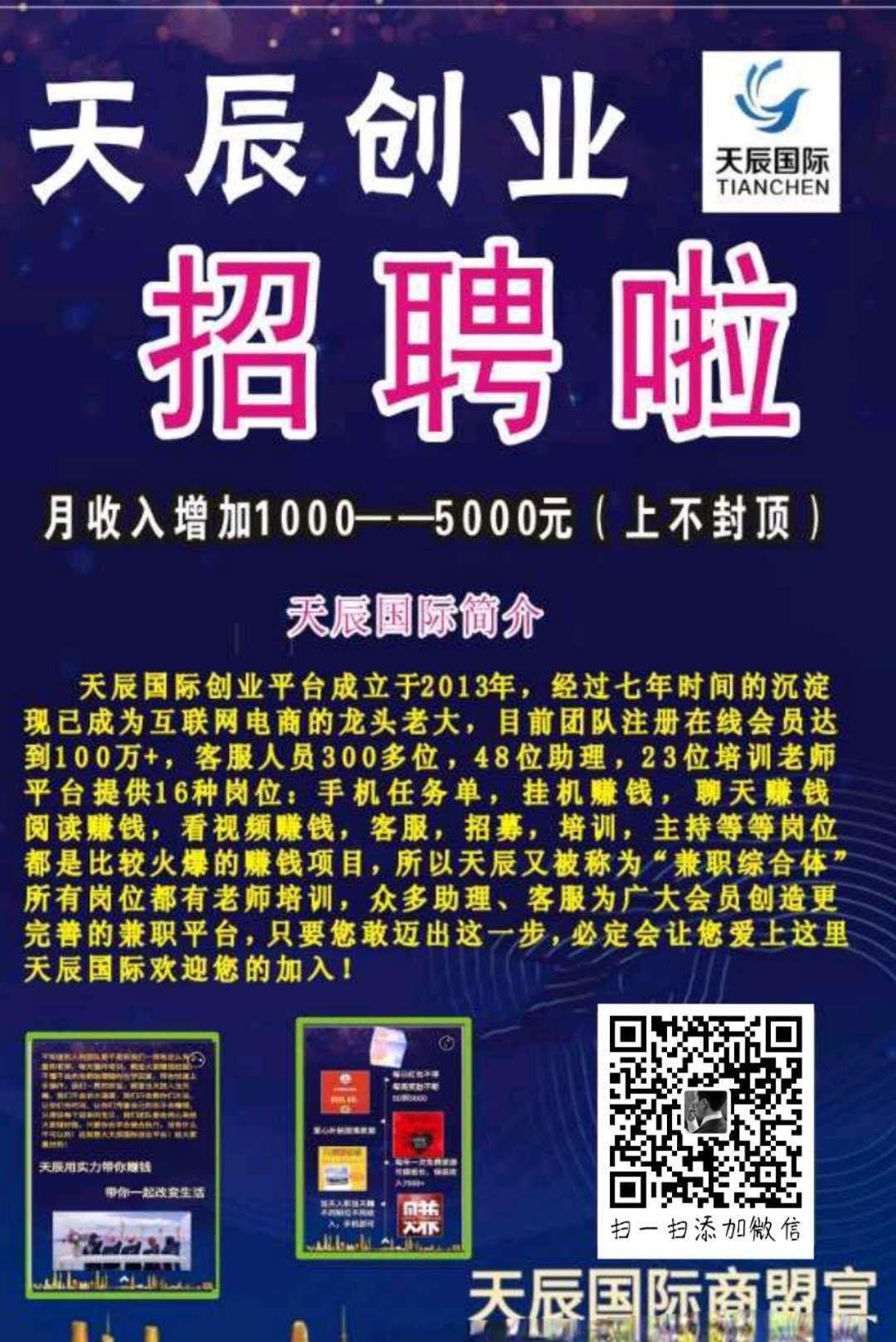 .\..\..\..\..\..\..\AppData\Local\Temp\WeChat Files\a232bcc3e90cf773fc7b63d5a0c263bd_.jpg