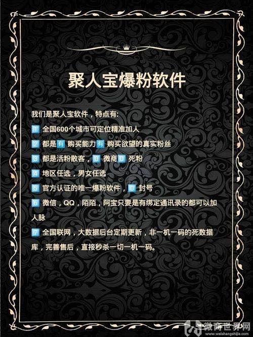 .\..\..\..\..\..\..\AppData\Local\Temp\WeChat Files\264e348ee350c51e08759bc3b6d34af4_.jpg