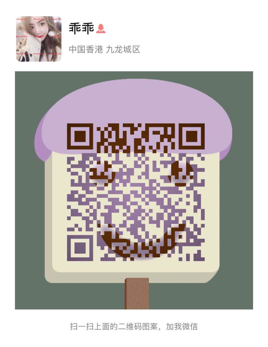 .\..\..\..\..\..\..\AppData\Local\Temp\WeChat Files\7c7fe421bc4711c6752cee1fa4396b3f_.jpg