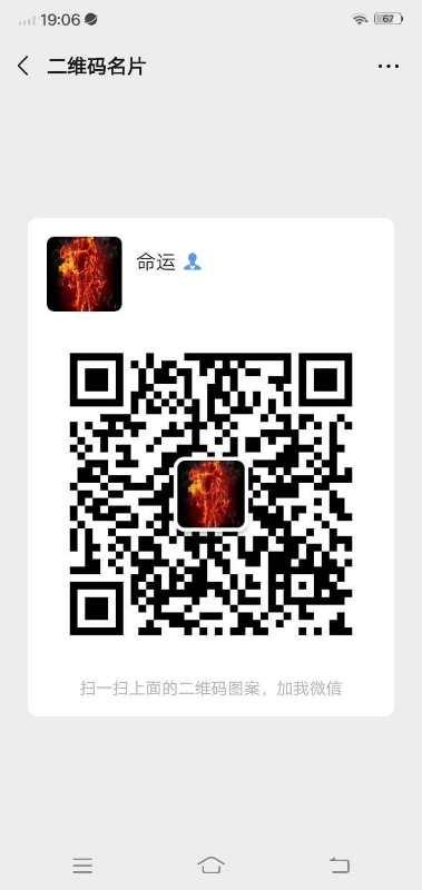 .\..\..\..\..\..\..\AppData\Local\Temp\WeChat Files\9aeec1d4735768d088d8b8ebcd696db.jpg