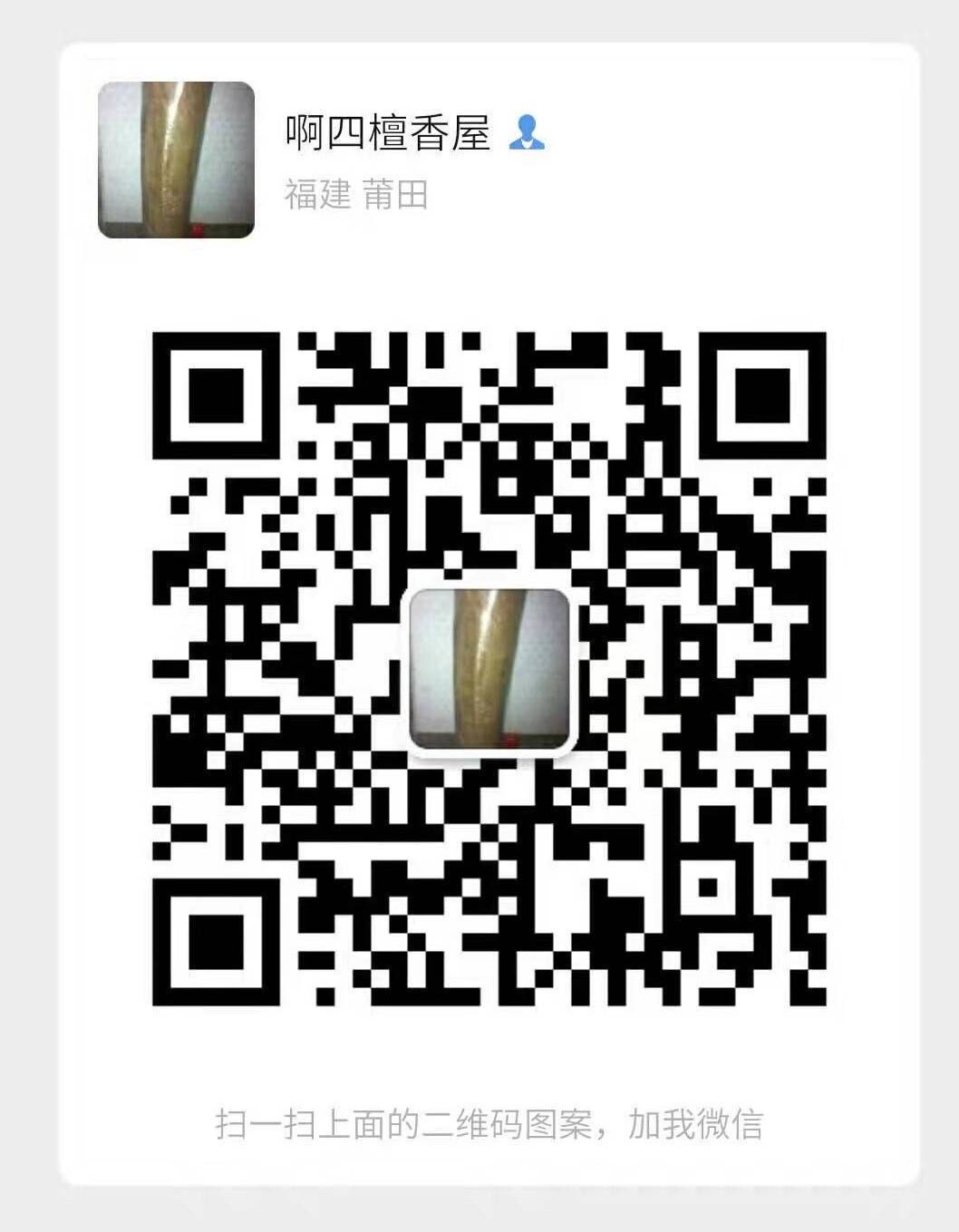 .\..\..\..\..\..\..\AppData\Local\Temp\WeChat Files\f7b2cd9ab4bf0162313d8b6051a0fa5c_.jpg