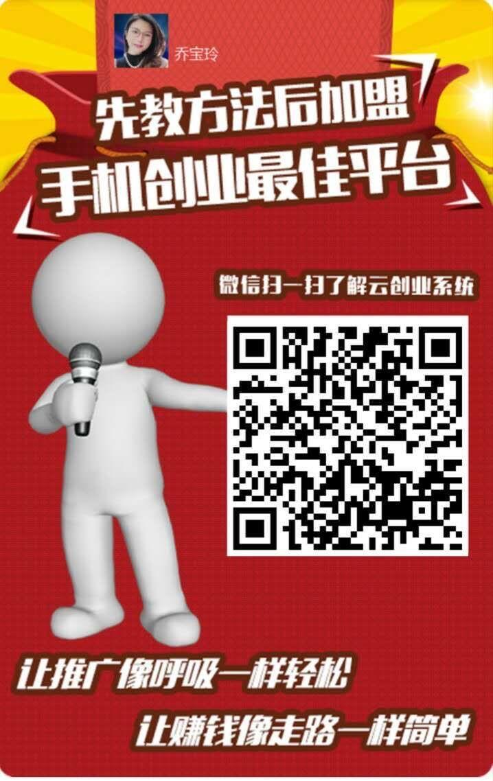 .\..\..\..\..\..\..\AppData\Local\Temp\WeChat Files\19b2b787cd100478179ff1277d07c932_.jpg