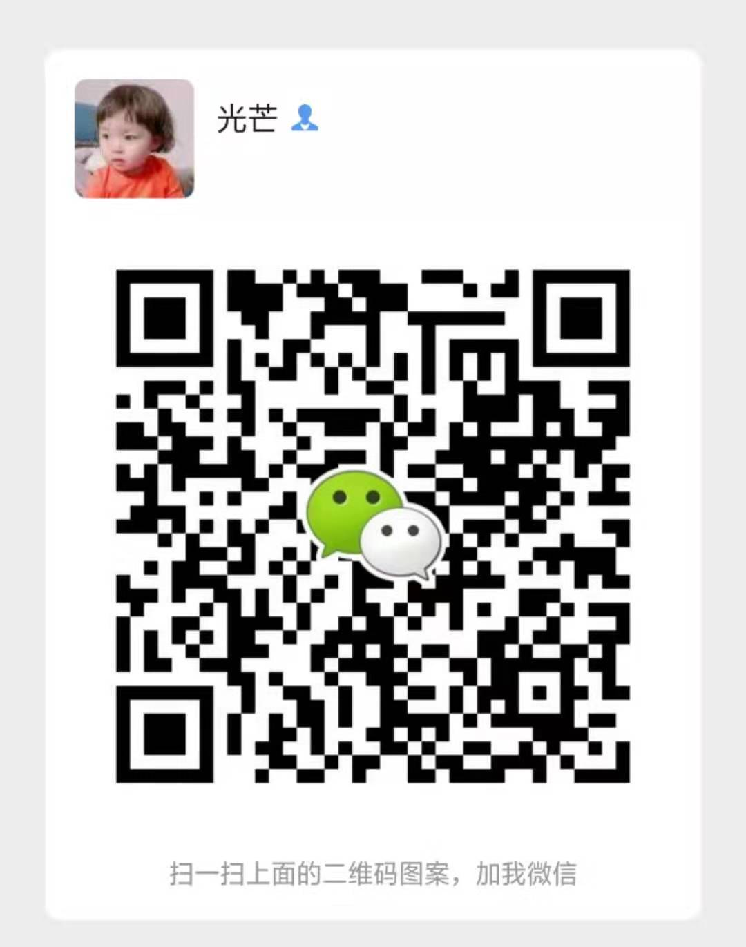 .\..\..\..\..\..\..\AppData\Local\Temp\WeChat Files\383c88e845c0b28f239013a58d832c25_.jpg