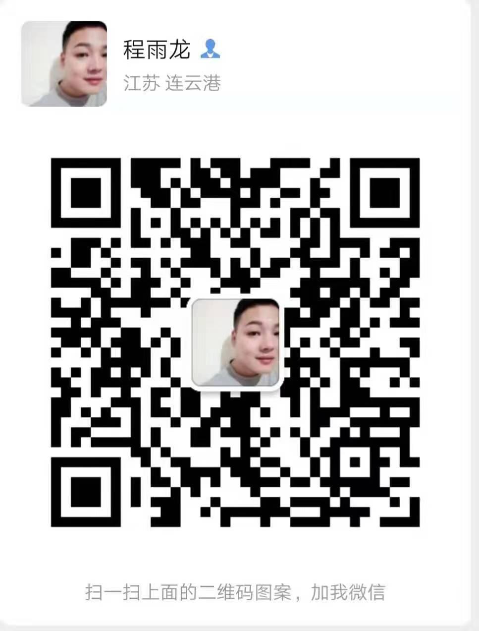 伊生堂中国大健康市场的红利价格贵不贵?